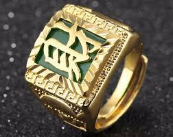 The Powerful Magic Rings For Money-Fame and Luck Call on +27631229624 in SOUTH AFRICA-Zambia-Zimbabw